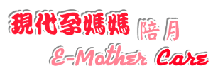 emother.logo_.2