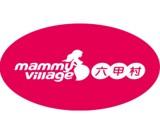 mammy village 六甲村
